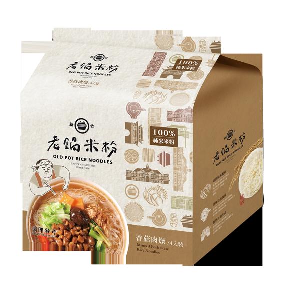 純米香菇肉燥風味湯米粉 2