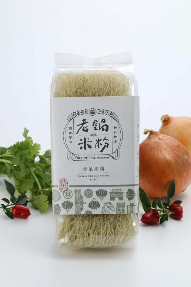 菠菜米粉(時令限量) 1