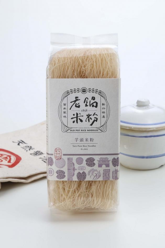 芋頭米粉 1