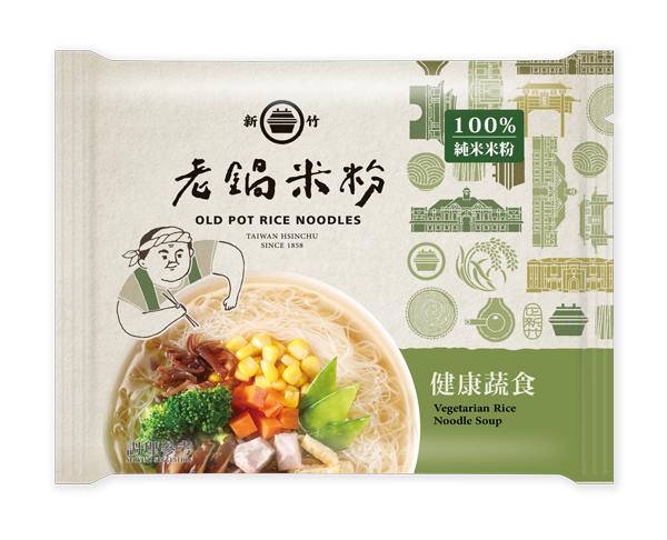 純米健康蔬食風味湯米粉(純素) 1