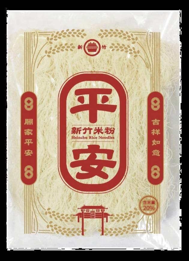 平安米粉(20%炊粉) 1