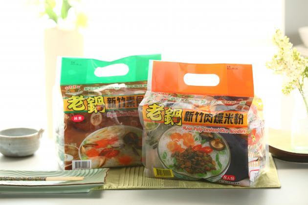 肉燥/素食米粉快煮/沖泡式 8 入(50%) 1