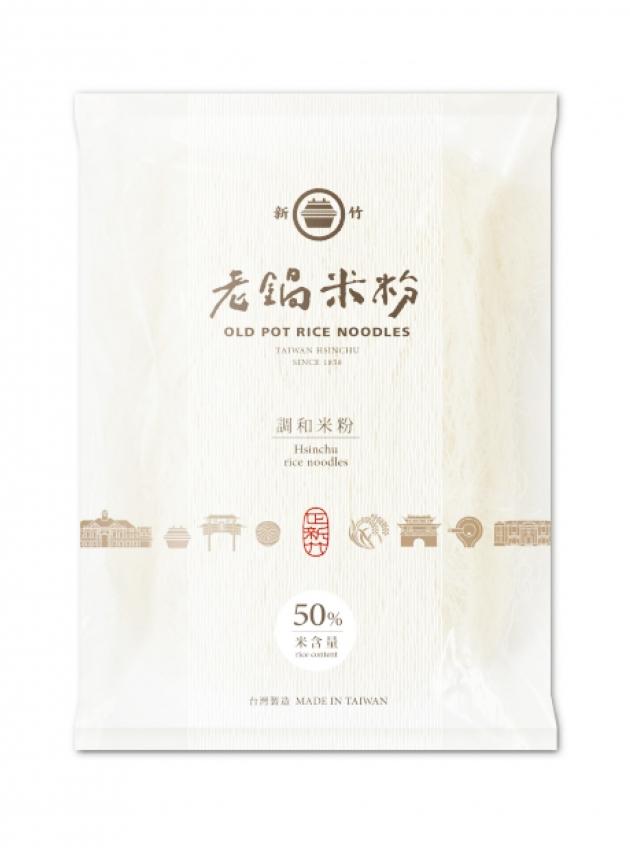 新竹米粉(50%調和) 1